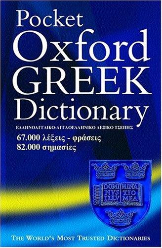 9780198645368: Pocket Oxford Greek Dictionary