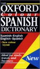 9780198645405: Oxford Colour Spanish Dictionary