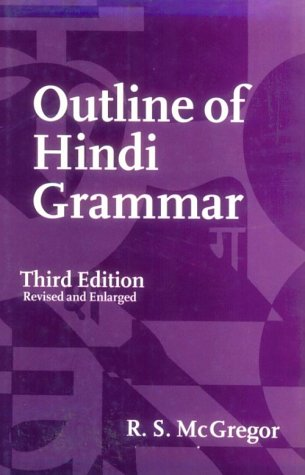 9780198700074: Outline of Hindi Grammar
