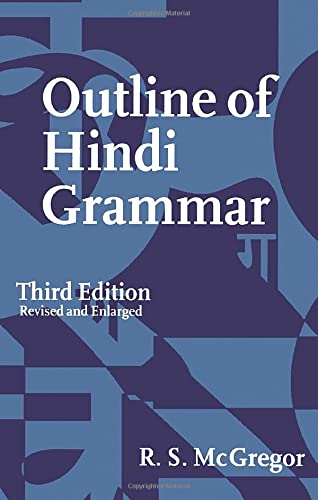 9780198700081: Outline of Hindi Grammar: With Exercises