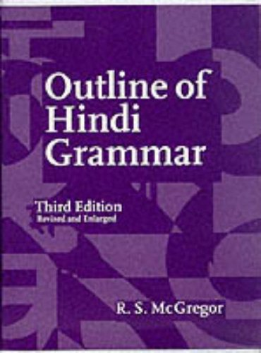 9780198700098: Outline of Hindi Grammar: With Exercises and 2 Cassettes