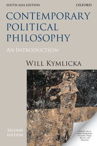 9780198735830: Contemporary Political Philosophy: An Introduction