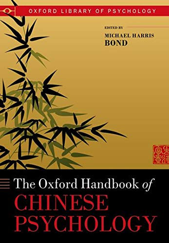9780198738572: Oxford Handbook of Chinese Psychology