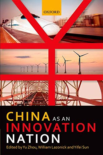 9780198753568: China as an Innovation Nation