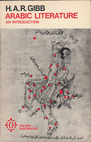 ARABIC LITERATURE - an introduction: GIBB, H. A. R
