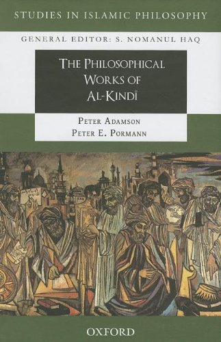 9780199062805: The Philosophical Works of al-Kindi