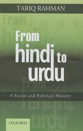 9780199063130: From Hindi to Urdu: A Social and Political History