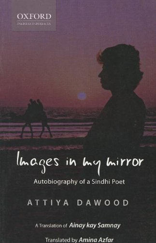 9780199063369: Images in Mr Mirror: Autobiography of a Sindhi Poet
