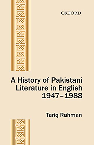 9780199068357: A History of Pakistani Literature in English 1947-1988