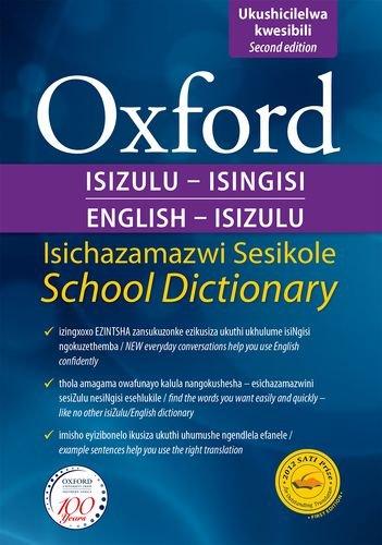 Oxford Bilingual School Dictionary: IsiZulu English (Paperback)