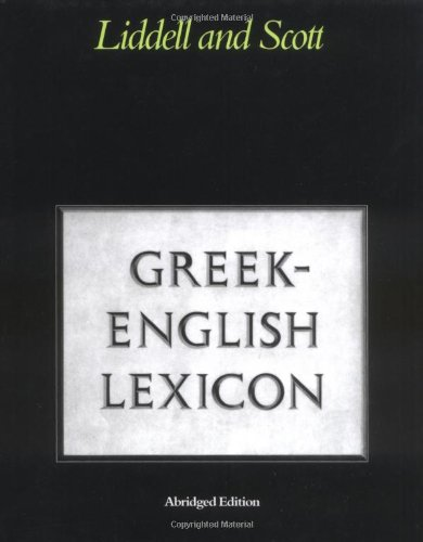 9780199102075: Abridged Greek Lexicon