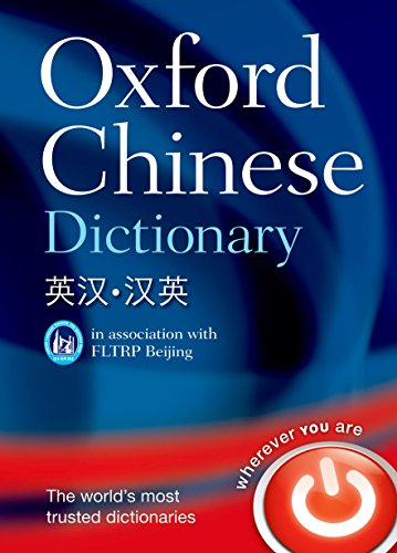 9780199207619: Oxford Chinese Dictionary English-Chinese / Chinese-English
