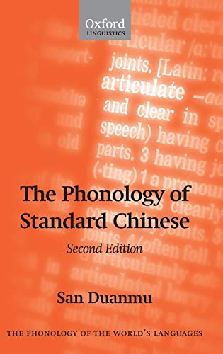 9780199215782: The Phonology of Standard Chinese
