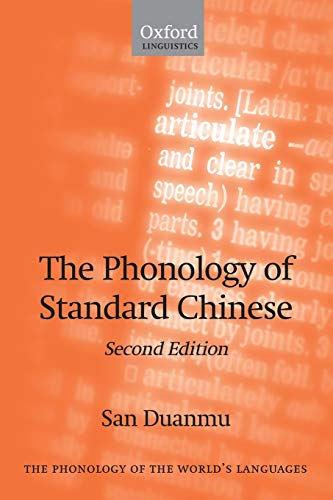 9780199215799: The Phonology of Standard Chinese