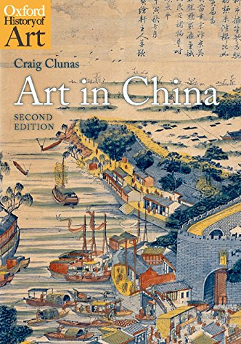 9780199217342: Art in China 2/e (Oxford History of Art)