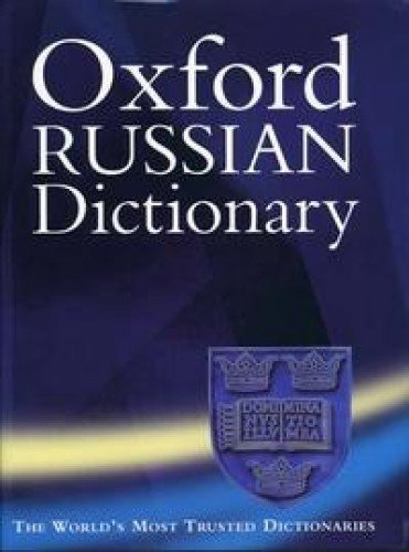 9780199233816: Oxford Russian Dictionary