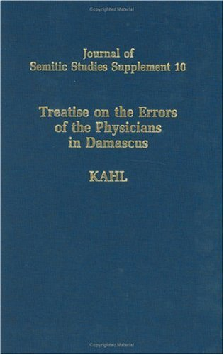 Treatise of the Errors of the Physicians in Damascus (Hardback) - Kahl, Oliver