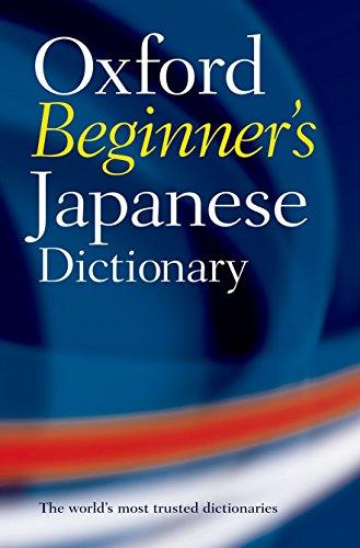 9780199298525: Oxford Beginner's Japanese Dictionary