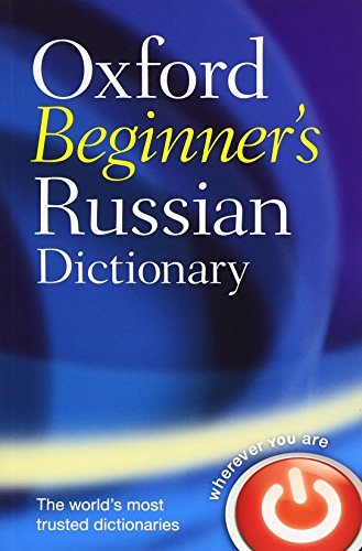 9780199298549: Oxford Beginner's Russian Dictionary