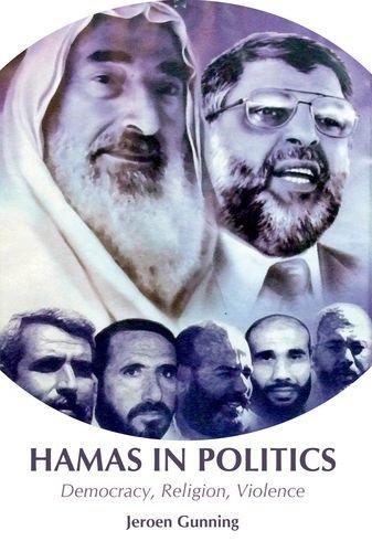 9780199326594: Hamas in Politics: Democracy, Religion, Violence