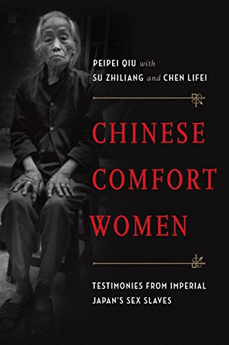 9780199373895: Chinese Comfort Women: Testimonies from Imperial Japan's Sex Slaves
