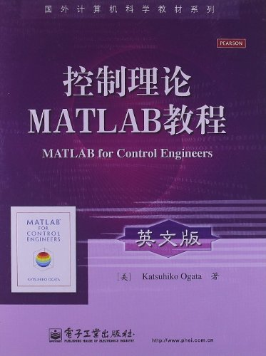 9780199430772: MATLAB for Control Engineers