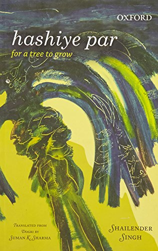 9780199450343: Hashiye Par: For a Tree to Grow