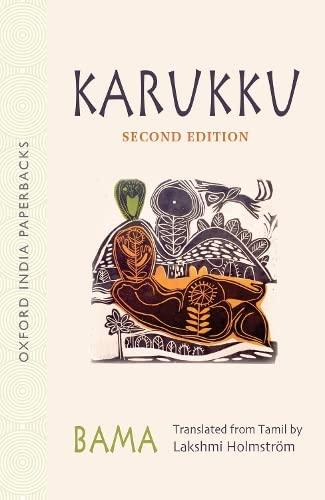 9780199450411: Karukku