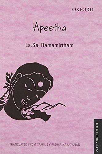 Apeetha: La.Sa. Ramamirtham and