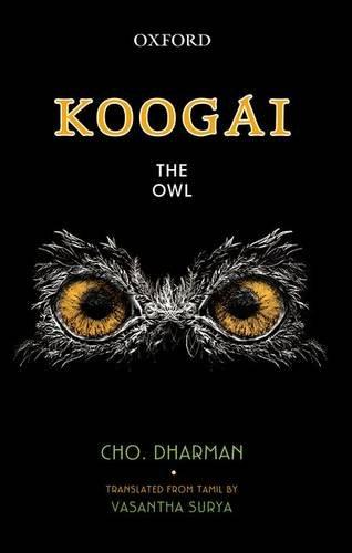 9780199456734: Koogai the Owl