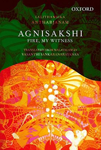 Agnisakshi: Sankaranarayanan Vasanthi Antharjanam