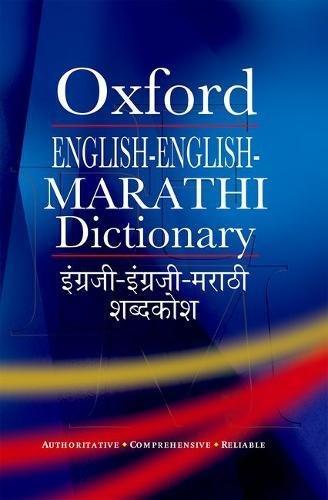 English-English-Marathi Dictionary: Dr. R. V. Dhongde