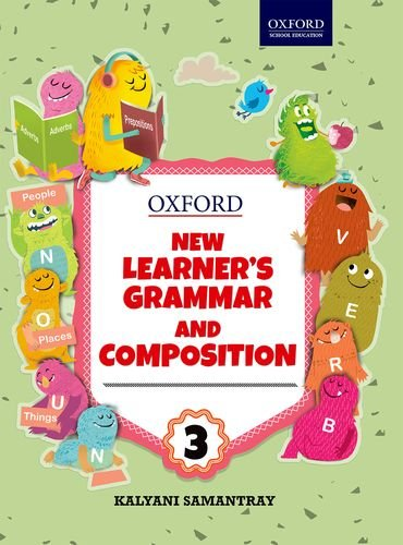 Oxford Learners Grammar And Composition (Revised) Book: Kalyani Samantray