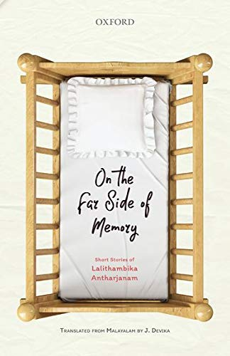 On The Far Side of Memory: Short: Lalithambika Antharjanam And