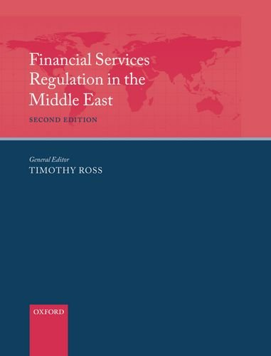 9780199532827: Financial Services Regulation in the Middle East