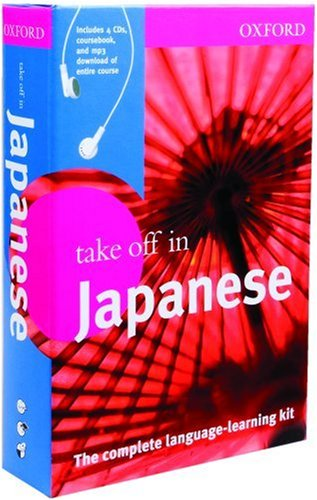 9780199534302: Oxford Take Off in Japanese (Paperback with CDs)