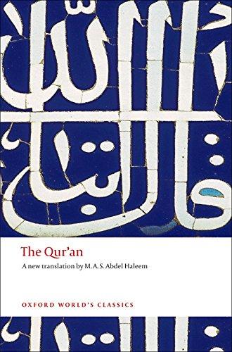 9780199535958: The Qur'an