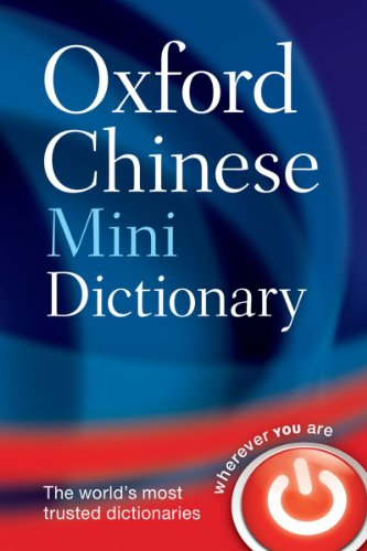 9780199540822: Oxford Chinese Mini Dictionary