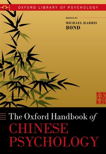 9780199541850: Oxford Handbook of Chinese Psychology