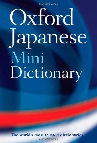 9780199560851: Oxford Japanese Mini Dictionary