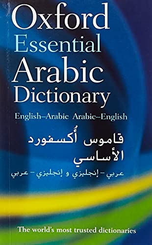 9780199561155: Oxford Essential Arabic Dictionary