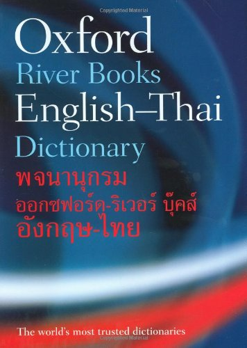 9780199562916: Oxford-River Books English-Thai Dictionary