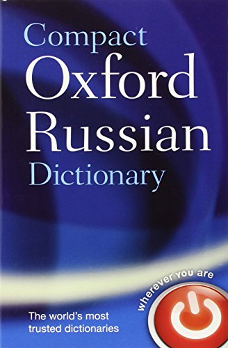 9780199576173: Compact Oxford Russian Dictionary