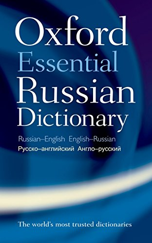 9780199576432: Oxford Essential Russian Dictionary: Russian-English, English-Russian