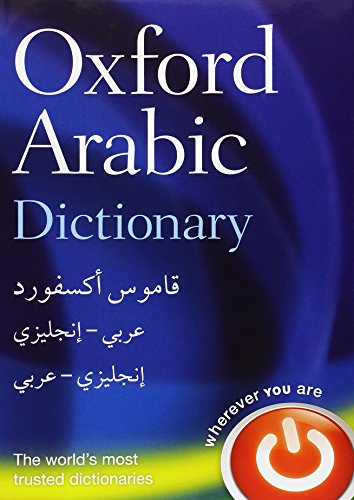 9780199580330: Oxford Arabic Dictionary