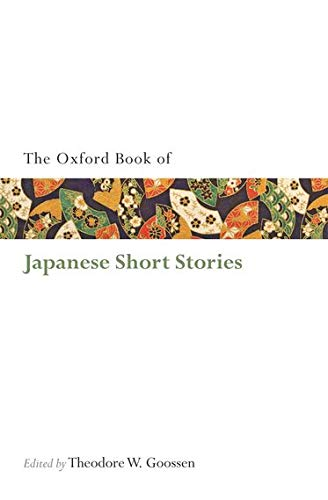 9780199583195: The Oxford Book of Japanese Short Stories (Oxford Books of Prose & Verse)