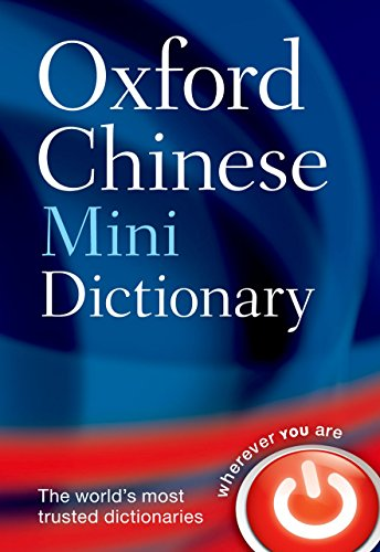 9780199692675: Oxford Chinese Mini Dictionary