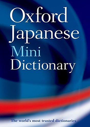 9780199692705: Oxford Japanese Mini Dictionary