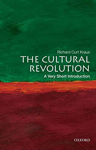 9780199740550: The Cultural Revolution: A Very Short Introduction (Very Short Introductions)