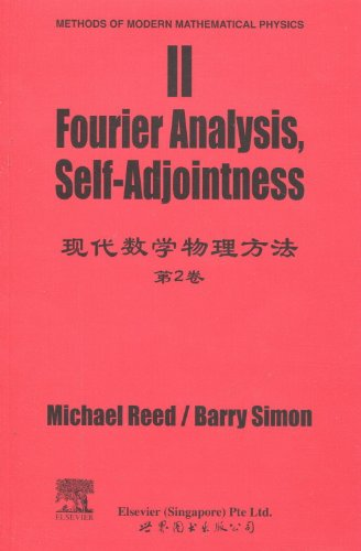 9780199850020: Fourier Analysis, Self-Adjointness (Methods of Modern Mathematical Physics, Vol. 2)